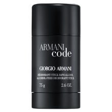 ARMANI Code for Men Deostick 75 ml