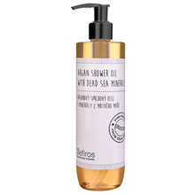 Argan Shower